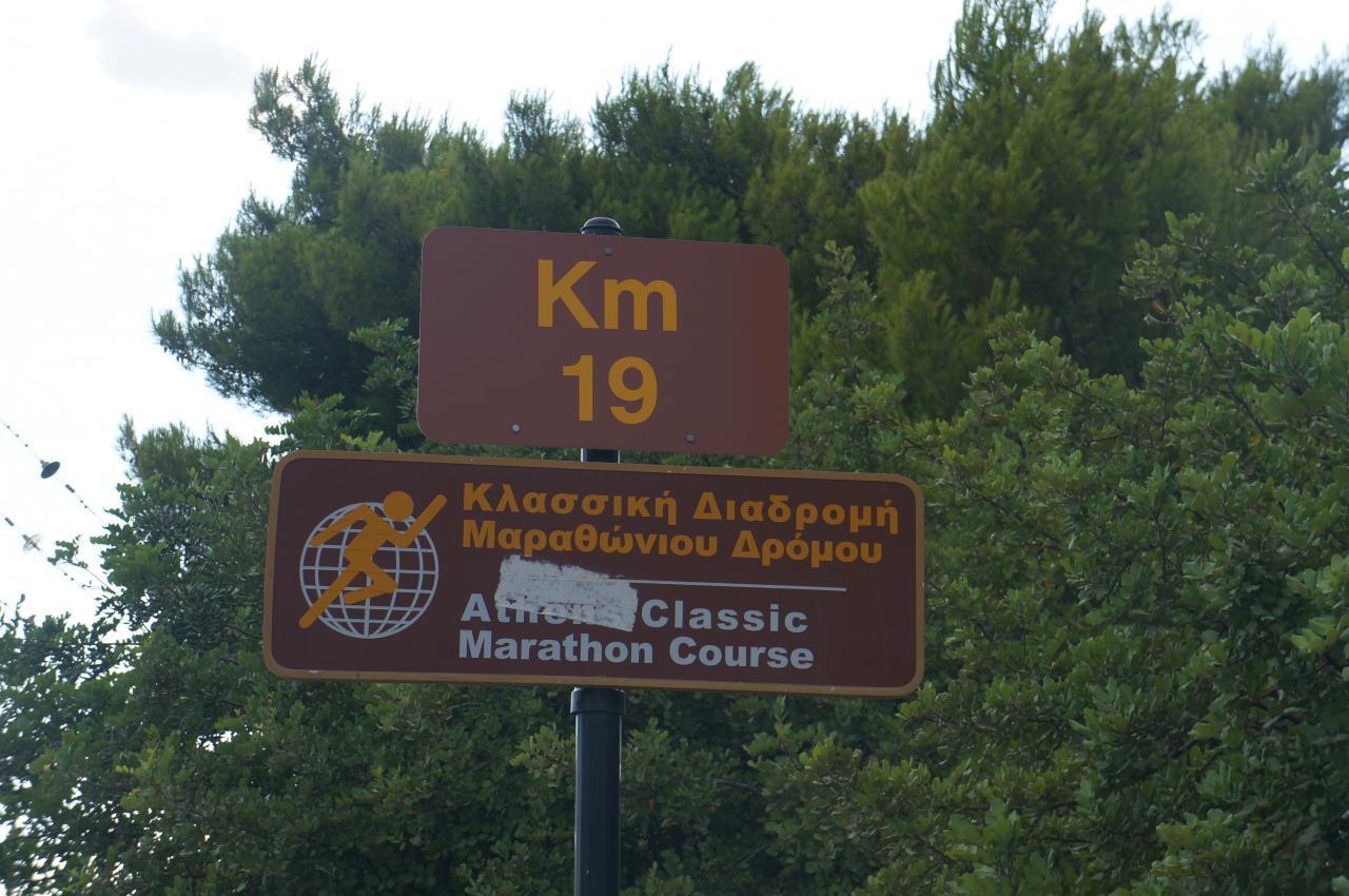 marathon athenes